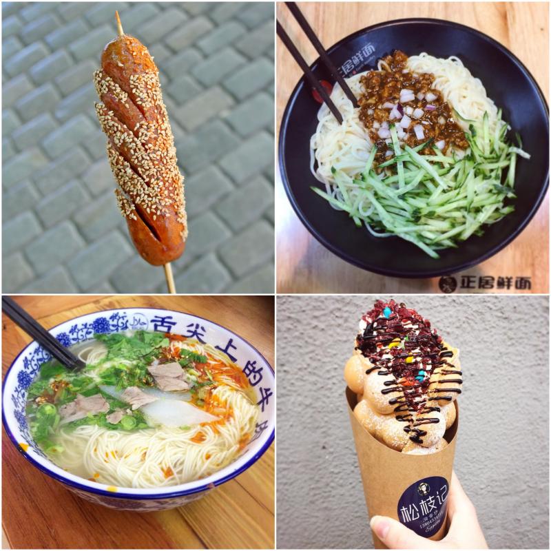 Harbin food